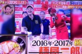 Featured on Japanese TV Show